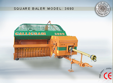فروش  بیلر مربعی گالینیانی برچینکار مدل ۳۶۹۰