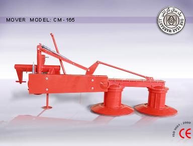 فروش  موور برچینکار مدل CM - 165