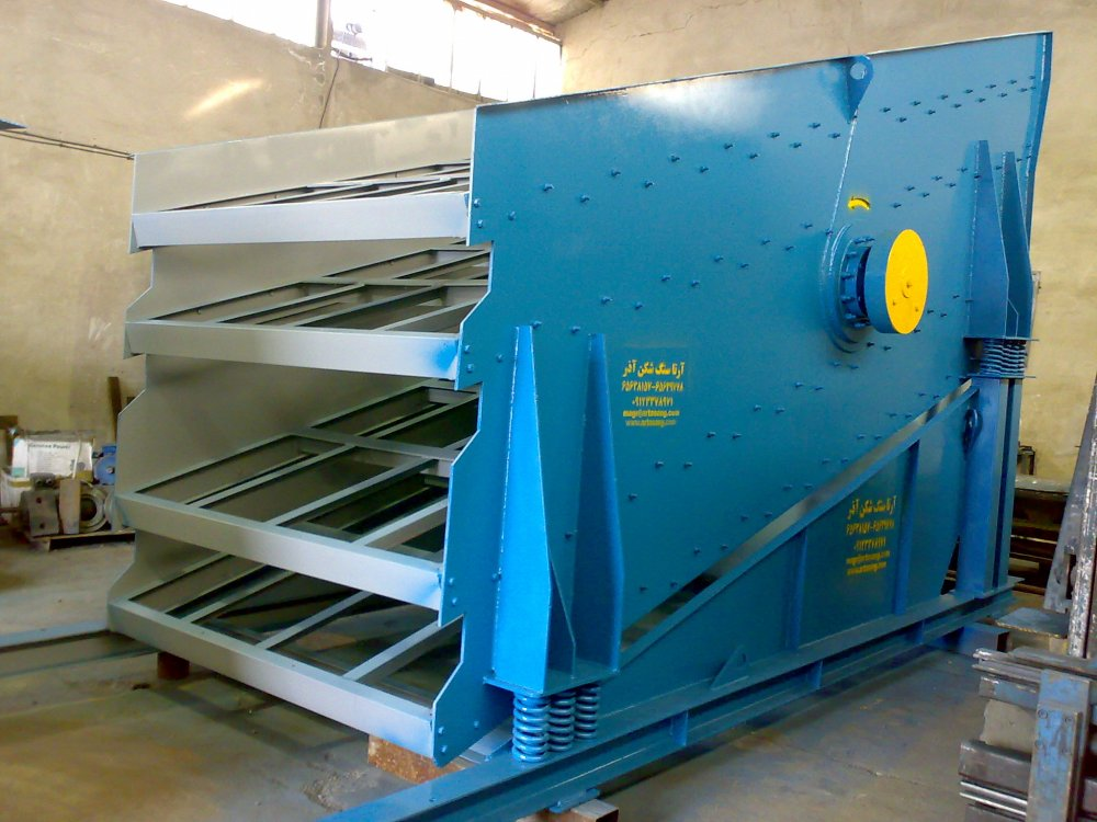 خرید کن Vibrating Screen