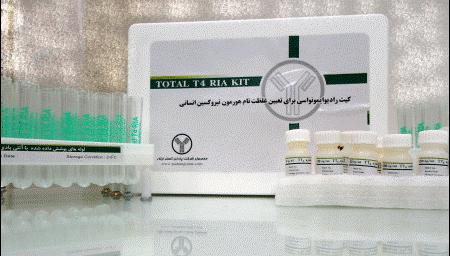 خرید کن Human Total Thyroxine (T4) RadioImmunoAssay Kit