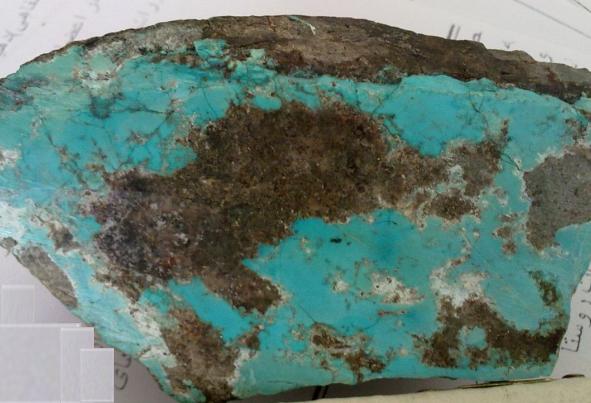 فروش  سنگ فیروزه