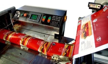فروش  دستگاه بسته بندی همبرگر