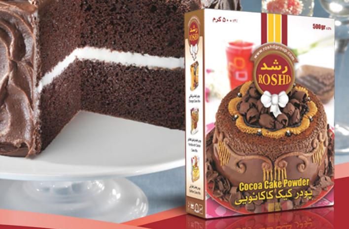 خرید کن پودر کیک کاکائویی