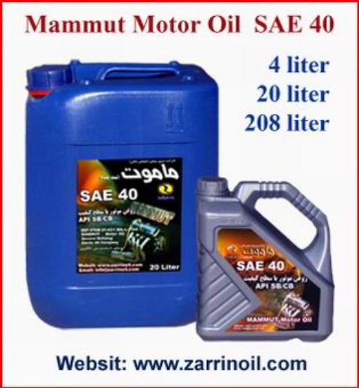 فروش  روغن موتور SAE 40 ماموت