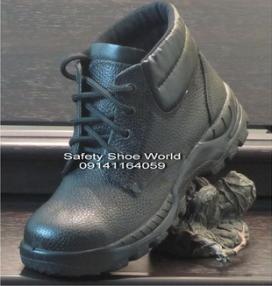 خرید کن کفش ایمنی