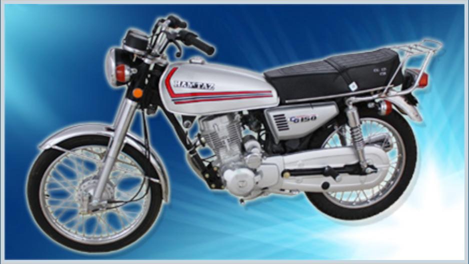 خرید کن موتور سیکلت همتاز سی .جی / سی .دی . ای ۱۵۰