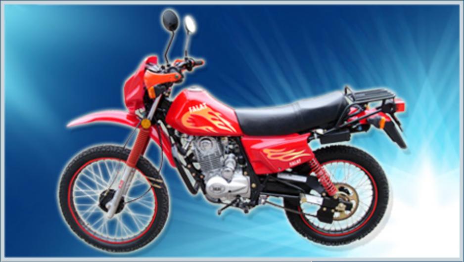 خرید کن موتور سیکلت همتاز ایکس .ال ۱۵۰