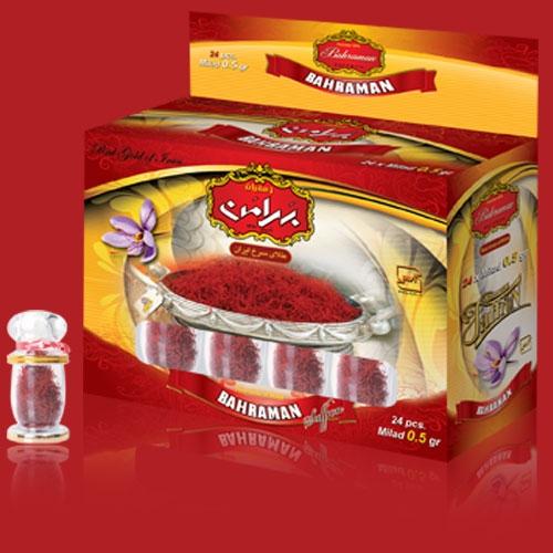 فروش  زعفران ۵/۰ گرم جم