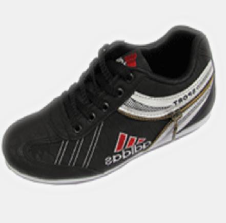 خرید کن کفش ورزشی مهرام