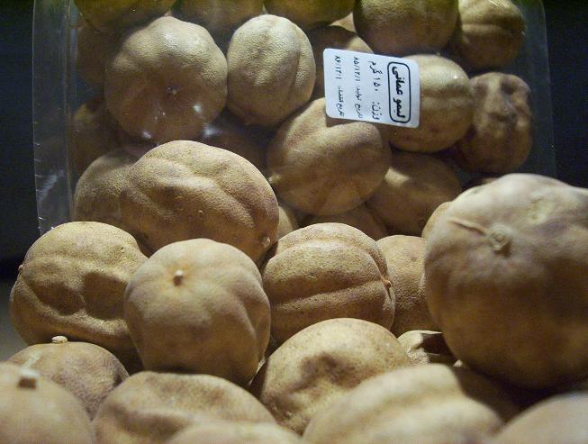 فروش  ليمو عماني خشك شده