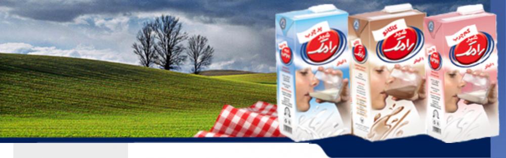 فروش  شيرو شیرهای طعم دار