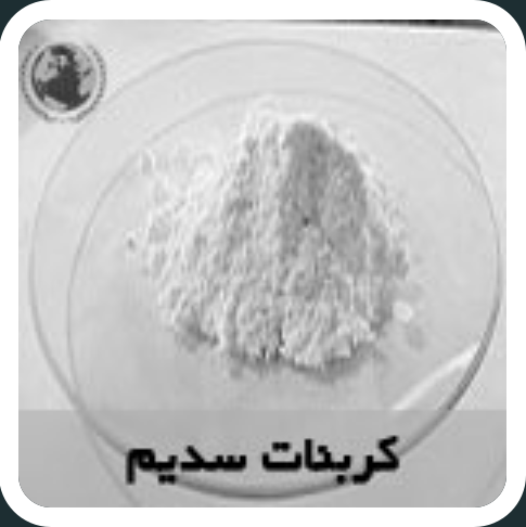 Buy Carbonic sodium
