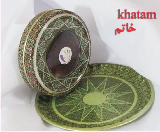 فروش  زعفران در بسته بندی ظروف خاتم