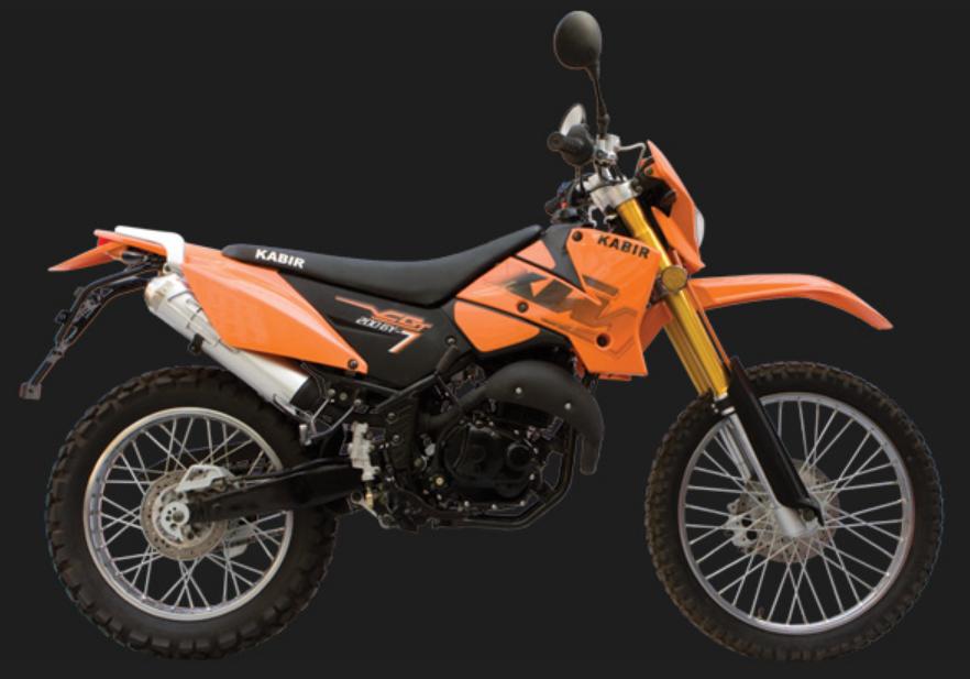 خرید کن موتور سیکلت کبیر ٢٠٠