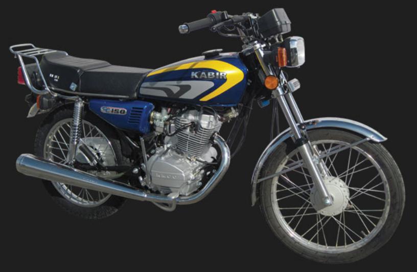 خرید کن موتور سیکلت کبیر ١٥٠