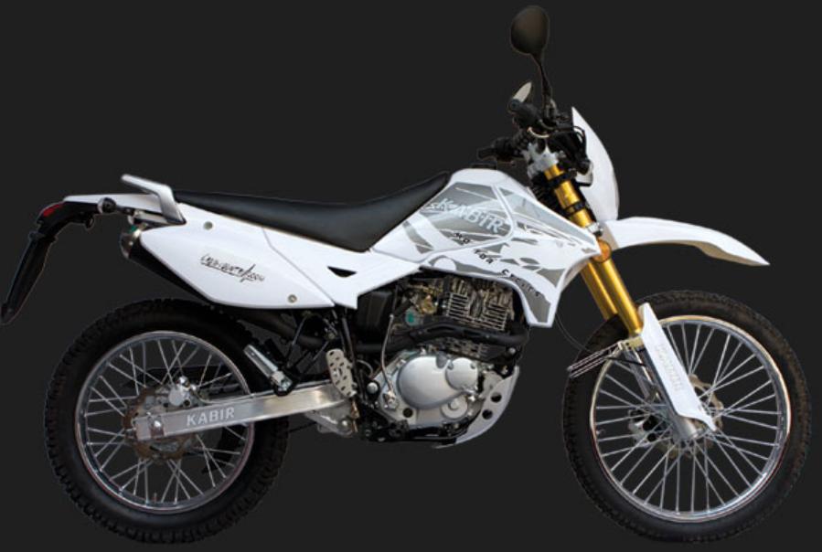 خرید کن موتور سیکلت کبیر ٢٠٠ اس