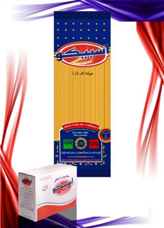 خرید کن اسپاگتی میله ای ٥٠٠ گرم