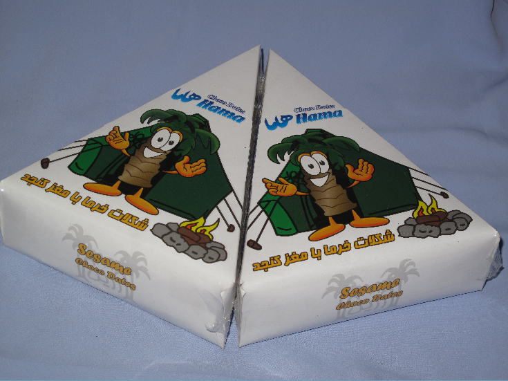 فروش  شکلات کنجدی هاما پاکتی
