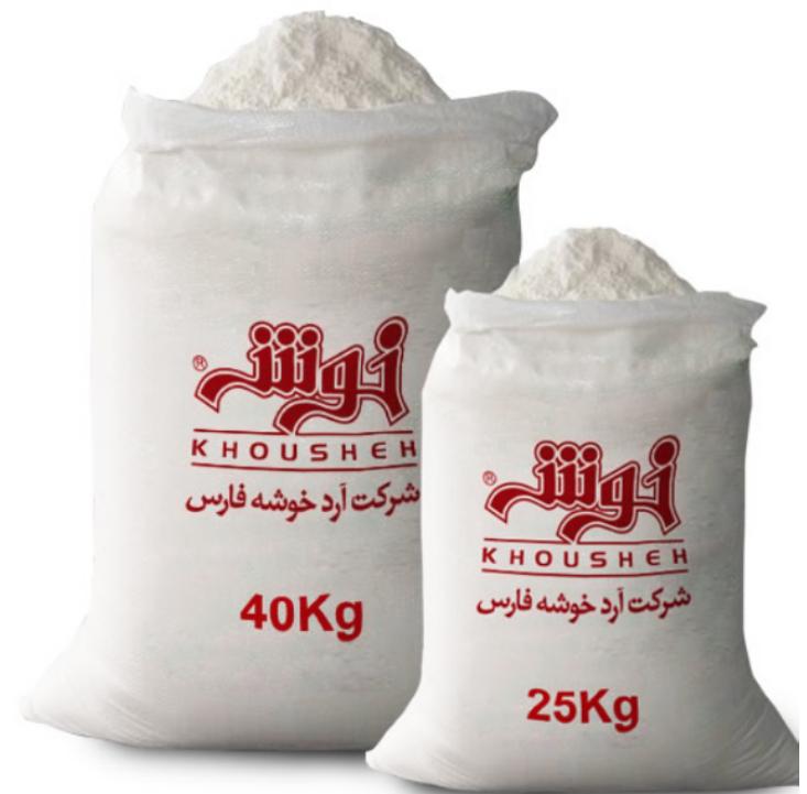 فروش  آرد مخصوص نانهای حجیم (آرد ستاره