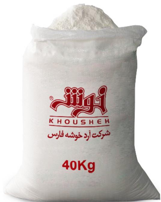 فروش  آرد مخصوص واحد های تولید نشاسته و گلوتن
