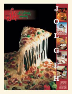 خرید کن پنير پيتزا مارتا