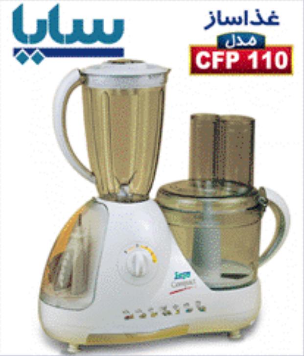 فروش  Cfp 110 غذاساز مدل