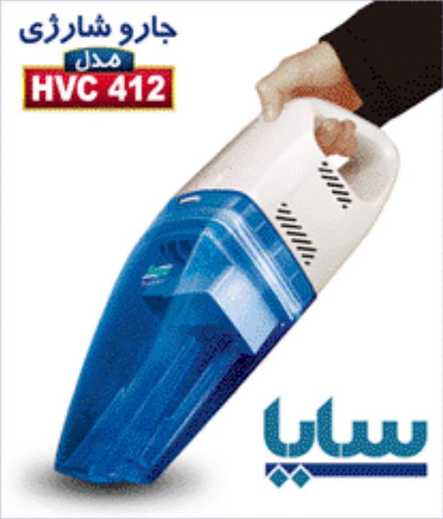 فروش  Hvc 412 جارو شارژی مدل