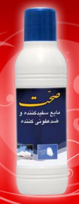 Buy Body lotions