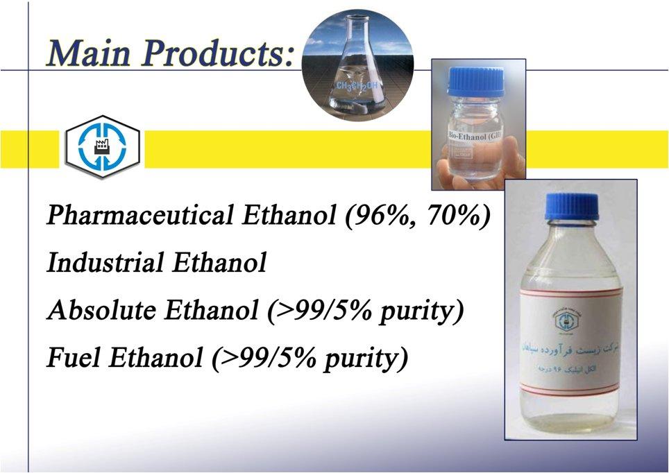 فروش  اتانول 96%