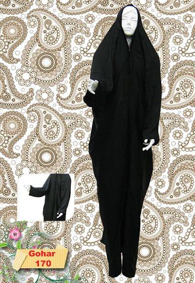 خرید کن چادر بحرینی