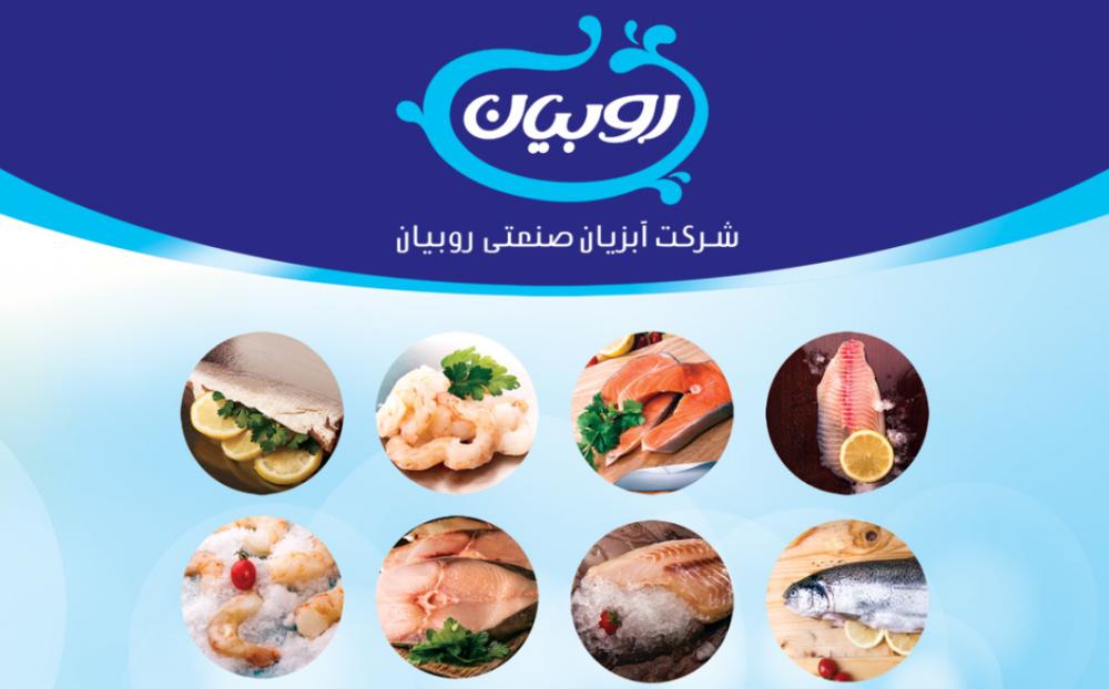 فروش  ماهی و میگو