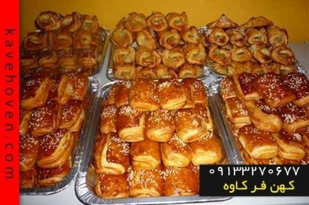 فروش  فر شیرینی پزی خانگی کهن فر کاوه