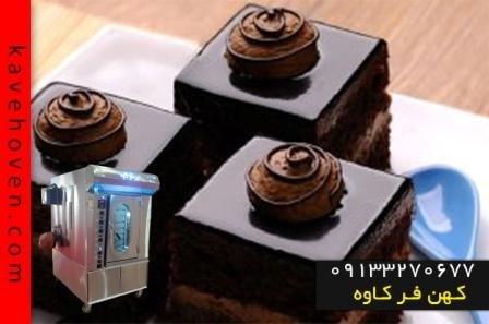 فروش  فر شیرینی پزی کهن فر کاوه