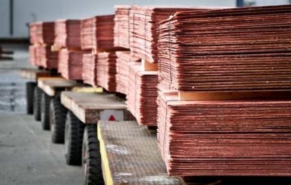 فروش  Copper cathode