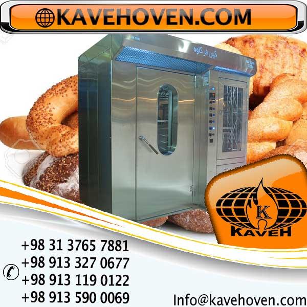 فروش  فر پخت نان باگت مدل kf1200