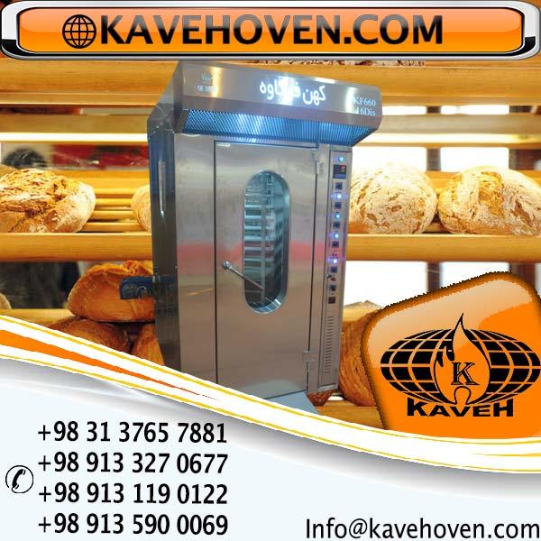 فروش  فر پخت نان فانتزی مدل kf960