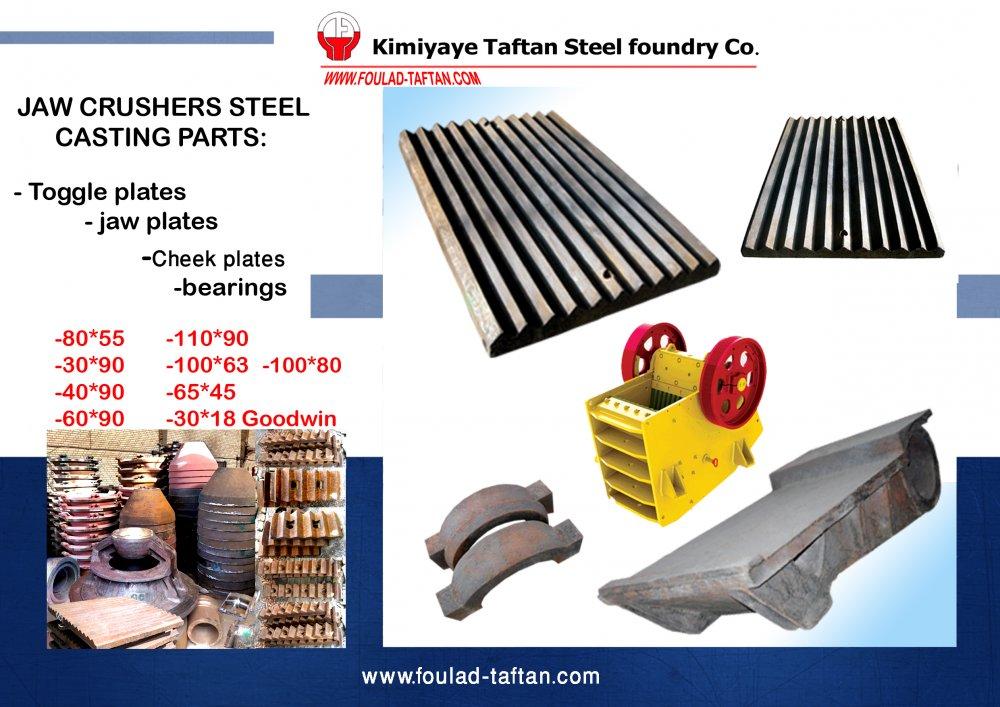 خرید کن Jaw Crushers Steel casting spare parts (Mostly Iranian Crushers and etc.)