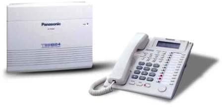 خرید کن سيستم سانترال تلفن