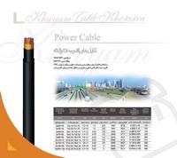 خرید کن کابلهای قدرت ۳،۵ رشته