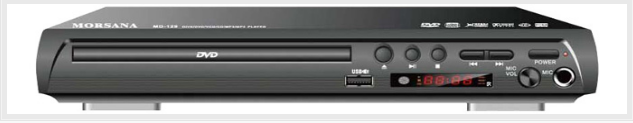 خرید کن DVD Player