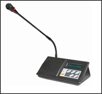 خرید کن سیستمهای کنفرانس مدل: SH-550DC