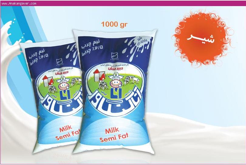 فروش  شیر