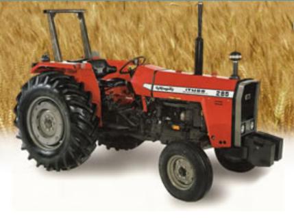 فروش  تراکتور تک دیفرانسیل 285 با 75 اسب بخار قدرت