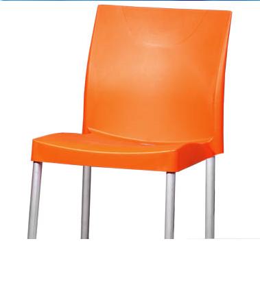 صندلی پایه الومینیوم شیخی