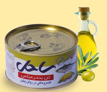 فروش  كنسرو ماهی تن در روغن زیتون با درب كلیدی