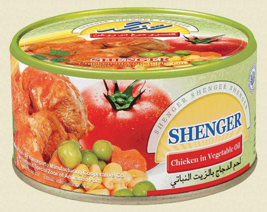 فروش  کنسرو مرغ در روغن مایع