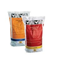 فروش  وتامینوویت مکمل ۵ درصد مرغ گوشتی پودر مخلوط در دان