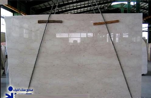 فروش  Marble Stone - Filetto Rosso