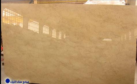 فروش  Marble Stone - Chehrak