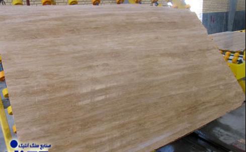 فروش  Travertine Stone - Beige Targh